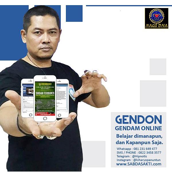 gendam-online-1