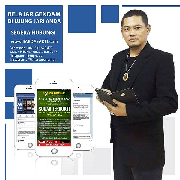 gendam-online-3