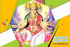 Sabda Shakti Gayatri Mantra